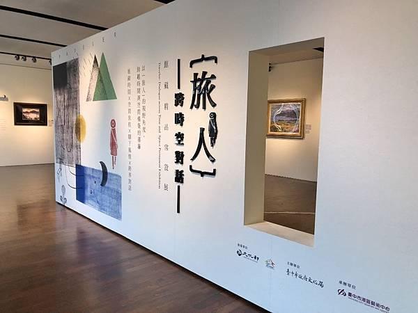 台中清水眷村及藝術中心 (8) (1024x768).jpg