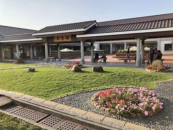 台中清水眷村及藝術中心 (7) (1024x768).jpg
