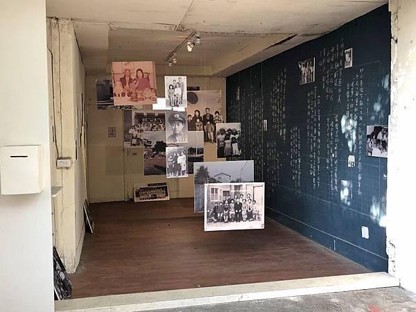 台中清水眷村及藝術中心 (33) (1024x768).jpg