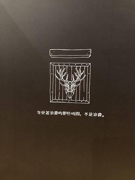 木可工作室 (27).jpg