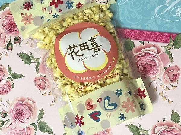 popcorn-1 (4) (1024x768).jpg