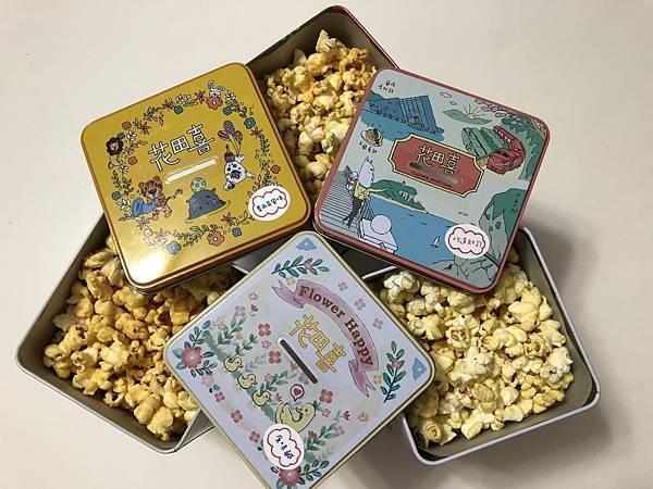popcorn-1 (2) (1024x768).jpg