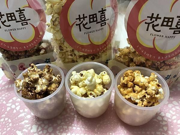 popcorn (10) (1024x768).jpg