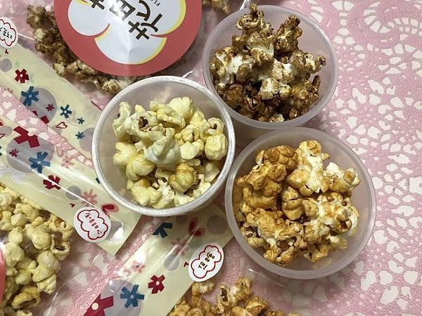 popcorn (9) (1024x768).jpg