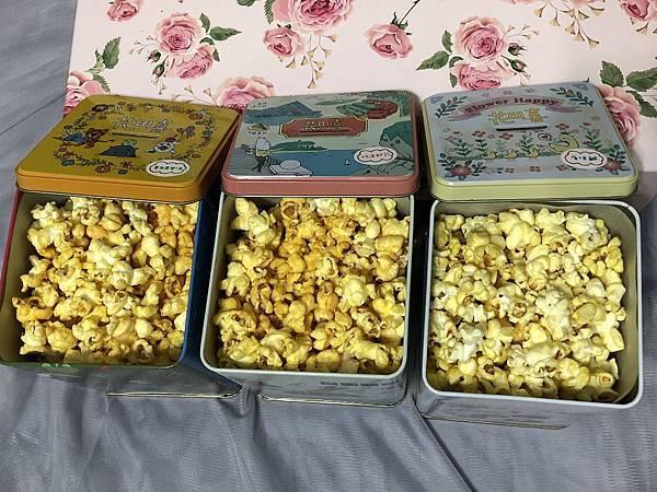 popcorn (8) (1024x768).jpg