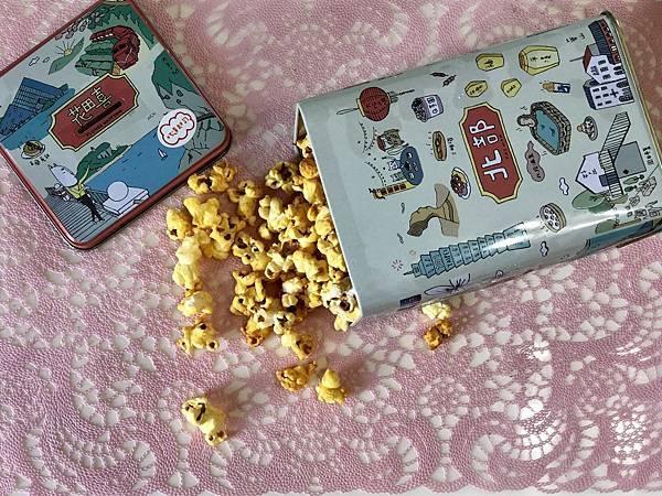 popcorn (6) (1024x768).jpg