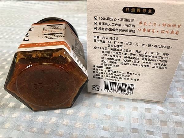 林阿嬤 (9) (1024x768).jpg