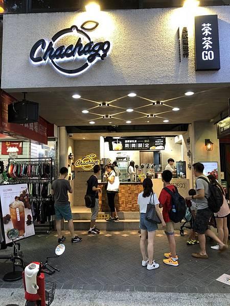 mini_chachago (2).JPG