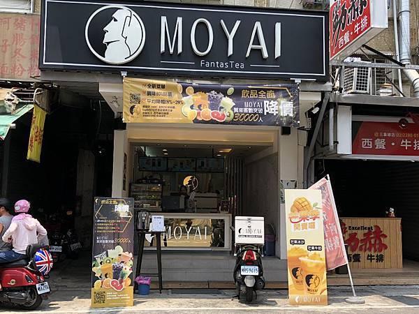 moyai (1024x768).jpg