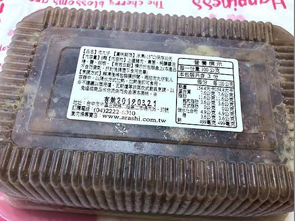 蘭肉燥 (33).JPG