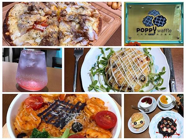 poppy waffle (8).jpg