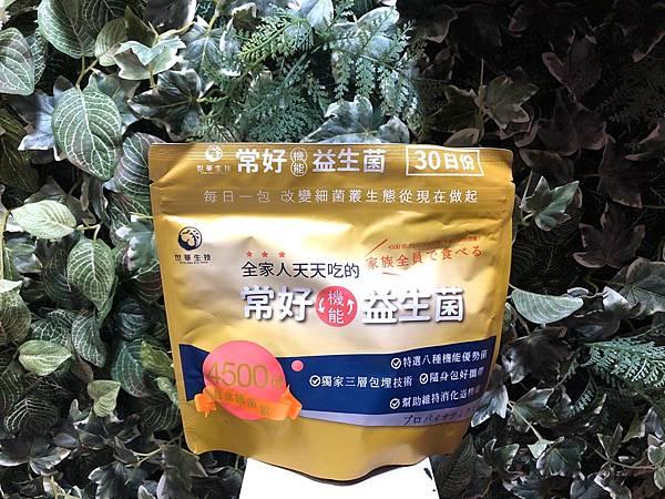 世華生技 (4).JPG