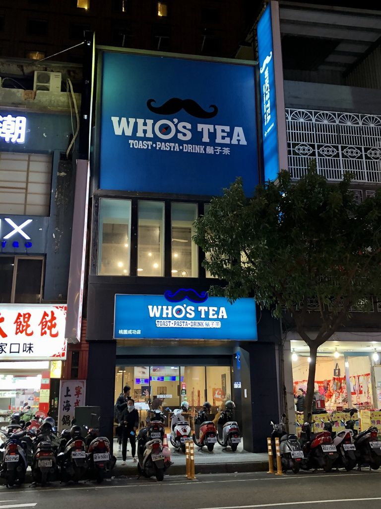 whos tea (31).JPG