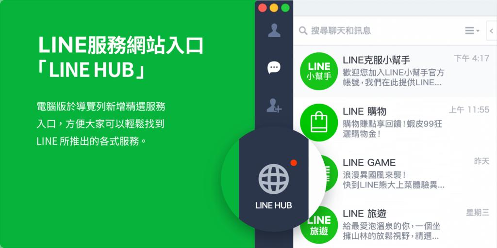 line2-1.png