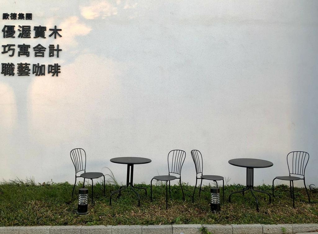職藝咖啡_210131_24.jpg