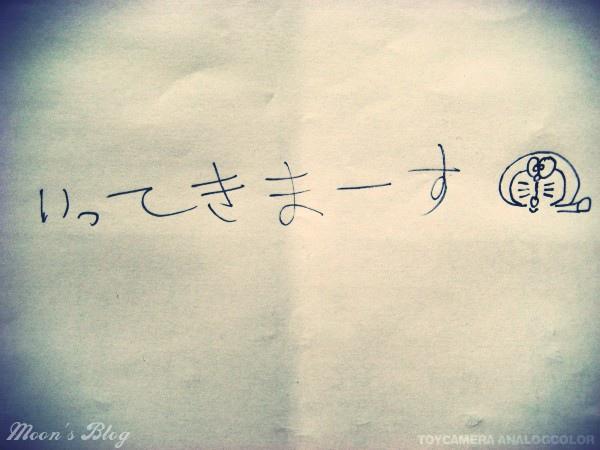 045.JPG_effected.jpg