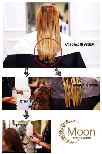 護髮行銷圖檔2