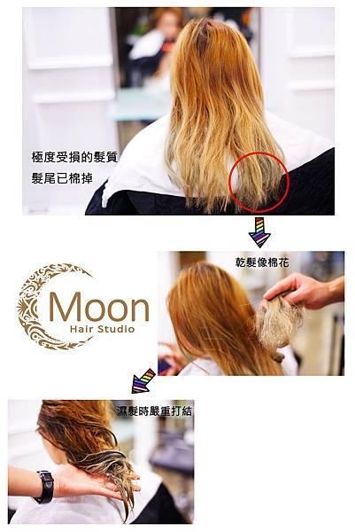 護髮行銷圖檔1