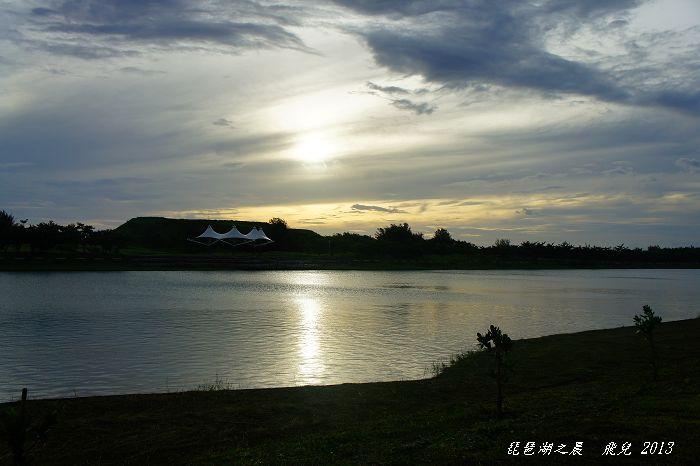 2013-08琵琶湖之晨15