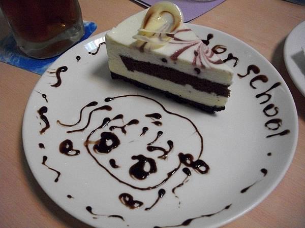 同行人點的女僕特製蛋糕唷.JPG
