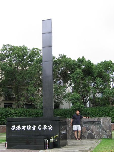 620-627日本長崎行 139.jpg