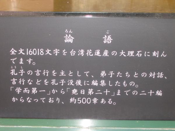 620-627日本長崎行 031.jpg