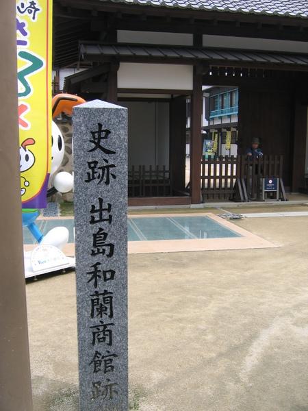620-627日本長崎行 049.jpg