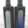 淡藍與寶藍的芳香療法