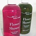 紫紅與特調橄欖綠有機花精沐浴乳.JPG
