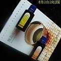 精油滴露(黃,金,橘色組)