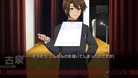 PSP涼宮春日的追憶攻略 B-3-1.jpg