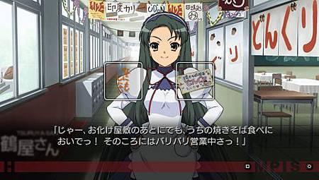 PSP涼宮春日的追憶攻略 B-1.jpg