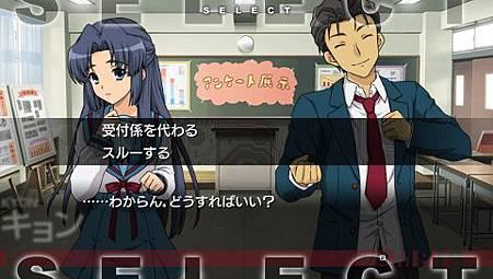 PSP涼宮春日的追憶攻略 A-2-4.jpg