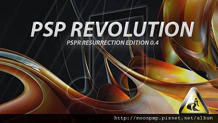 PSP DDR 1.JPG