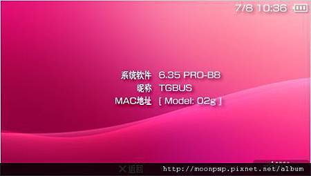 620/635/639 PRO-B8