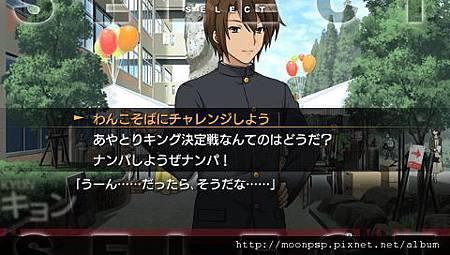 PSP涼宮春日的追憶攻略 B-4-2.jpg