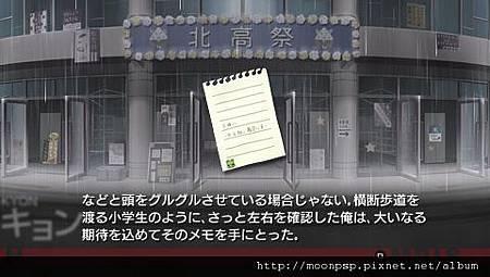 PSP涼宮春日的追憶攻略 B-4-5.jpg