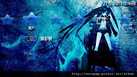 PSP BLACK★ROCK SHOOTER 2 1.jpg