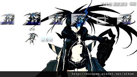 PSP BLACK★ROCK SHOOTER 4 1.jpg