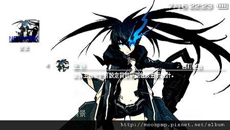 PSP BLACK★ROCK SHOOTER 4.jpg