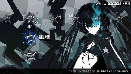 PSP BLACK★ROCK SHOOTER 6 1.jpg