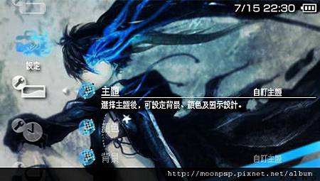 PSP BLACK★ROCK SHOOTER 7.jpg