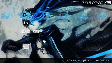 PSP BLACK★ROCK SHOOTER 7 2.jpg