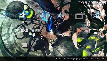 PSP BLACK★ROCK SHOOTER 8 1.jpg