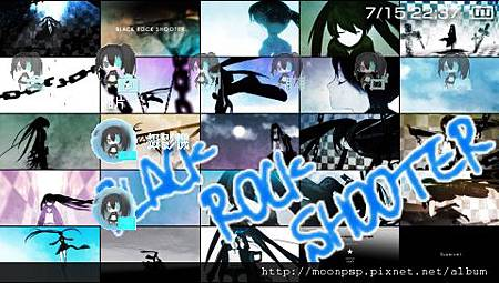 PSP BLACK★ROCK SHOOTER 9 1.jpg