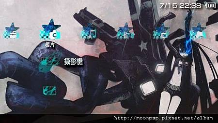 PSP BLACK★ROCK SHOOTER 10 1.jpg