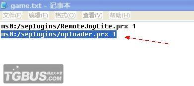 太鼓達人dx2.jpg