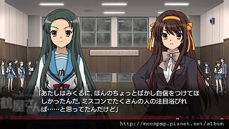 PSP涼宮春日的追憶攻略 C-5.jpg