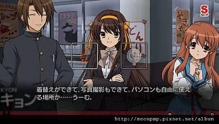 PSP涼宮春日的追憶攻略 C-6.jpg