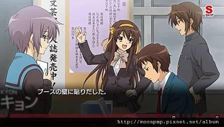 PSP涼宮春日的追憶攻略 C-7.jpg